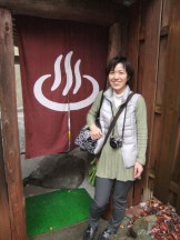 Japanese MILF loves the onsen – hot spring