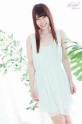Japanese Teen Maho has a nice Bush